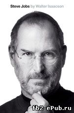 Steve Jobs: A Biography. Walter Isaacson (Стив Джобс. Биография )