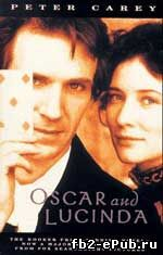 Peter Carey. Oscar and Lucinda (Оскар и Люсинда)