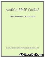 Marguerite Duras. The Ravishing of Lol Stein (Маргерит Дюрас. Восхищение Лол Стайн)
